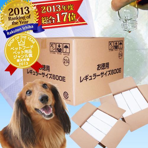 安い ペット シーツ 【2021年最新版】ペットシーツおすすめ人気比較ランキングTOP10!